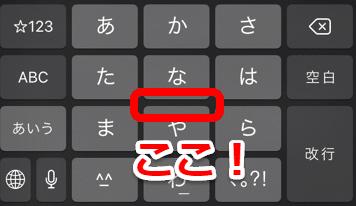 【iPhoneの文字入力】カーソル(棒のやつ)が移動しやすくなってた!
