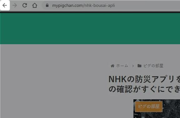 webページの戻るボタン