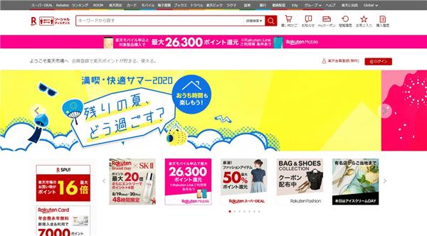 【windows】ウェブページをそのまま印刷するやり方を紹介します。(Google Chrome、Edge共通)