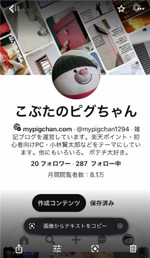スマホ内の写真を、PCで共有する方法。Googleドライブの活用法を紹介します。