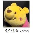 bmpの画像ファイル