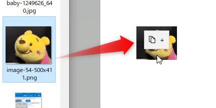 画像ファイルをペイント3Dにドラッグ