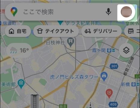 【iPhoneのGoogleマップ】一時的に「検索した場所や移動した場所」を保存しないようにする機能、シークレットモードの紹介。