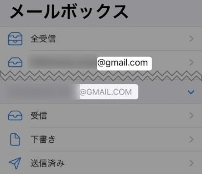 標準メールアプリに追加されたGメール