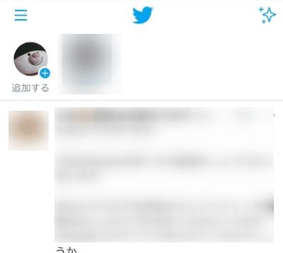 【iPhone・Twitterアプリ】横スワイプの「戻る」機能をなくしたい!とりあえずイライラを軽減する方法