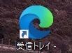 デスクトップ上のショートカット