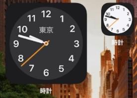 正常に表示された時計ウィジェット