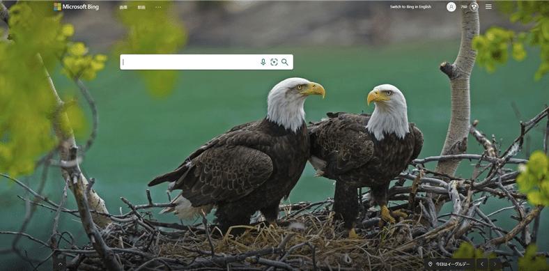 Bingの背景画像
