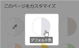 【windows10】Chromeだけをダークモードにする方法を紹介します。