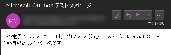 「Outlook」の背景が黒くなった!ダークモードを解除して、白に戻す方法。