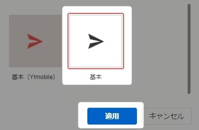 【PC版のYahoo!メール】ダークモードの設定方法を紹介します。本文も背景が黒くなります。
