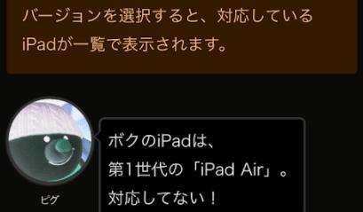 【iPhone(iPad)】全てのウェブページをダークモードにする方法を紹介します。