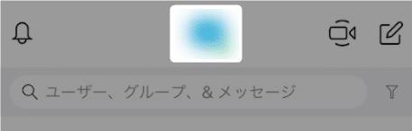 【iPhone(iPad)】Skypeをダークモードにする方法を紹介します。